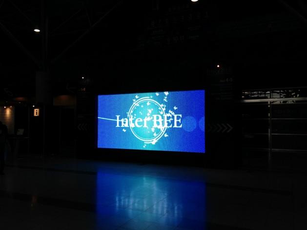 InterBEE2012エントランス